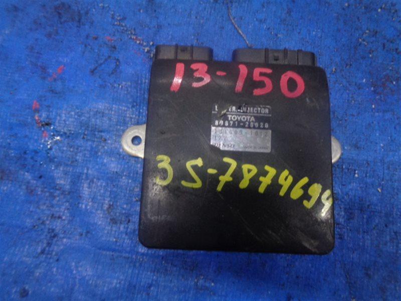 Блок управления форсунками Toyota Corona ST210 3S-FSE 89871-20020, 131000-1012 (б/у)
