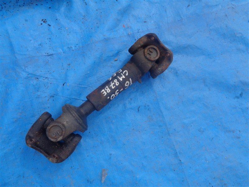 Карданный вал Nissan Diesel CM87BE FE6 (б/у)