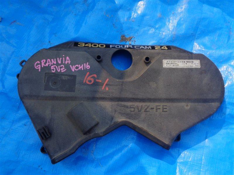 Кожух грм Toyota Granvia VCH16 5VZ-FE (б/у)