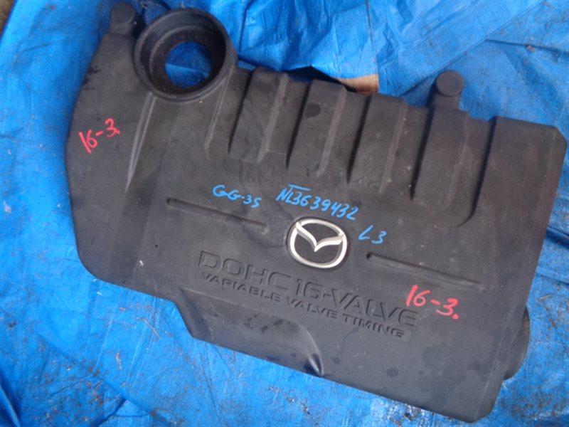 Крышка двс декоративная Mazda Atenza GG3S L3 (б/у)