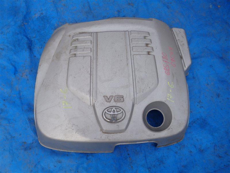 Крышка двс декоративная Toyota Crown GRS180 4GR-FSE (б/у)