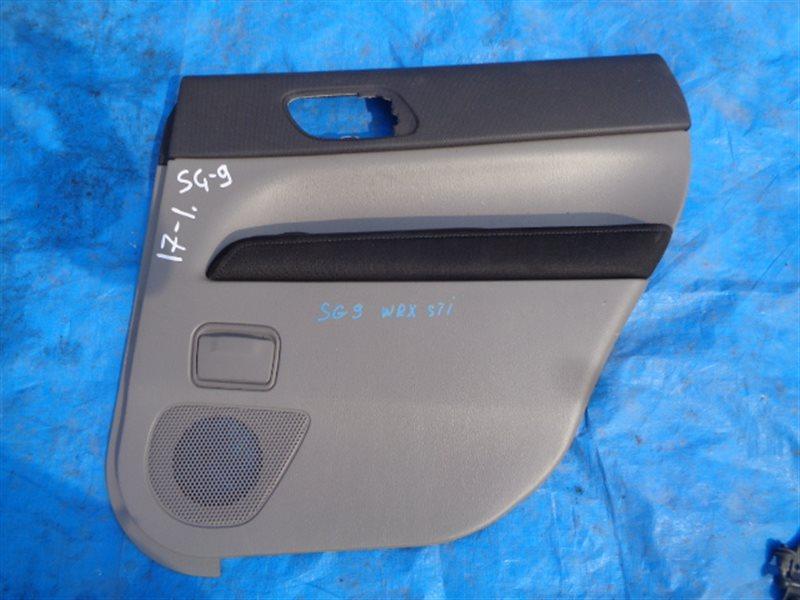 Обшивка дверей Subaru Forester SG9 EJ255 задняя правая STI (б/у)