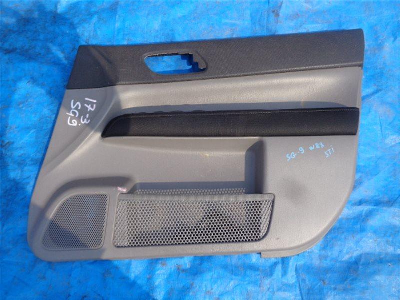 Обшивка дверей Subaru Forester SG9 EJ255 передняя правая STI (б/у)