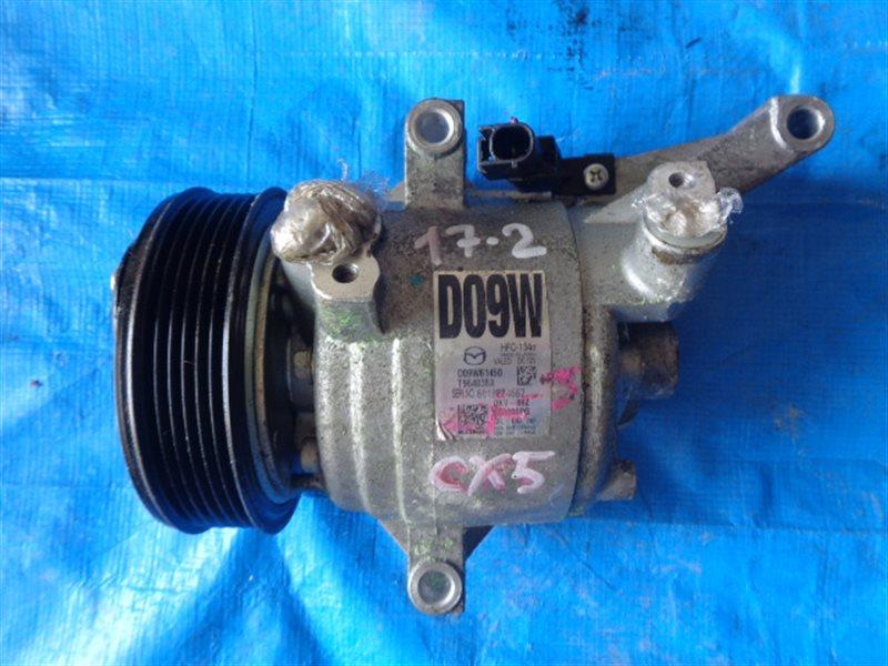 Компрессор кондиционера Mazda Cx-3 DKEAW PE-VPS D09W (б/у)