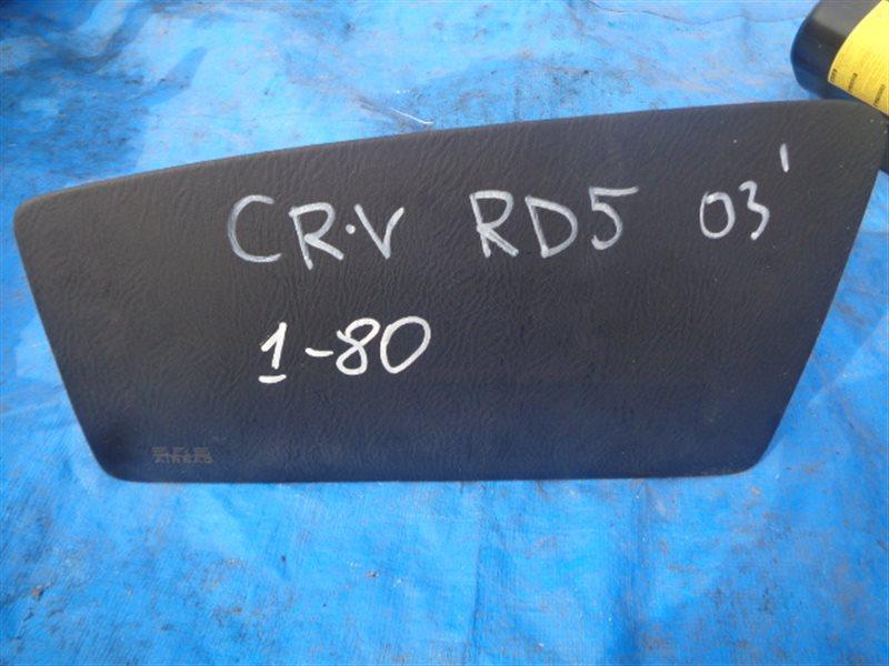 Airbag пассажирский Honda Cr-V RD5 (б/у)
