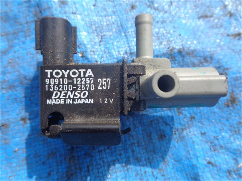Вакуумный клапан Toyota Corolla ZZE123 1ZZ-FE (б/у)