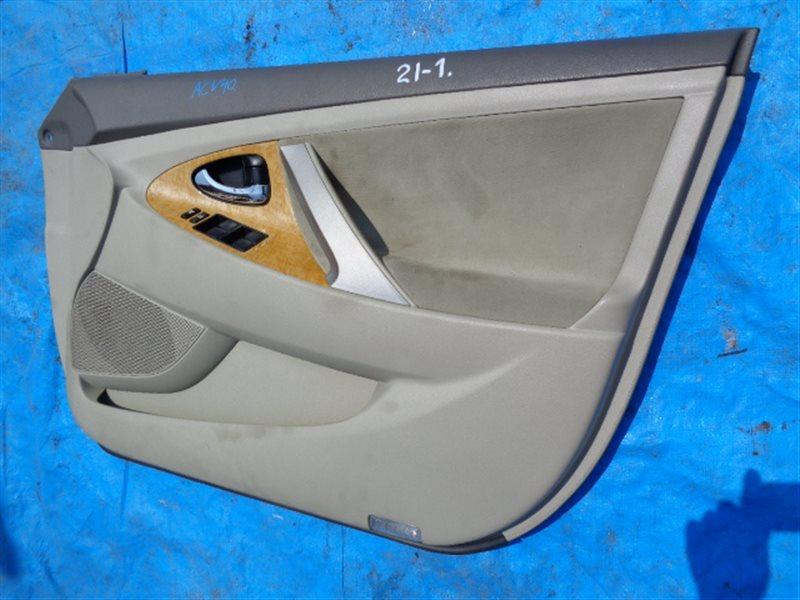 Обшивка дверей Toyota Camry ACV40 передняя правая (б/у)