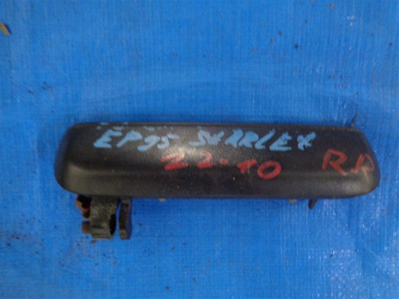 Ручка двери Toyota Starlet EP95 задняя левая (б/у)