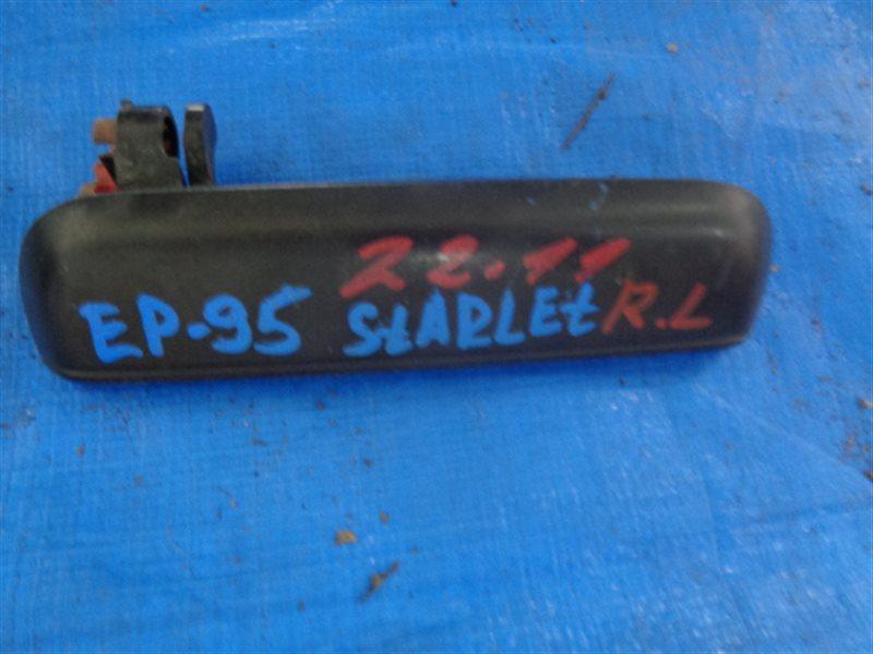 Ручка двери Toyota Starlet EP95 задняя правая (б/у)