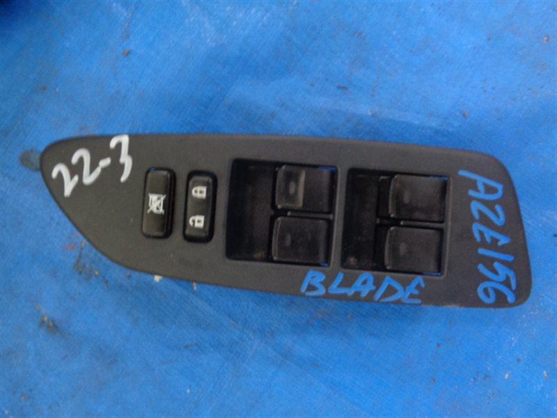 Блок упр. стеклоподьемниками Toyota Blade AZE156 передний правый (б/у)