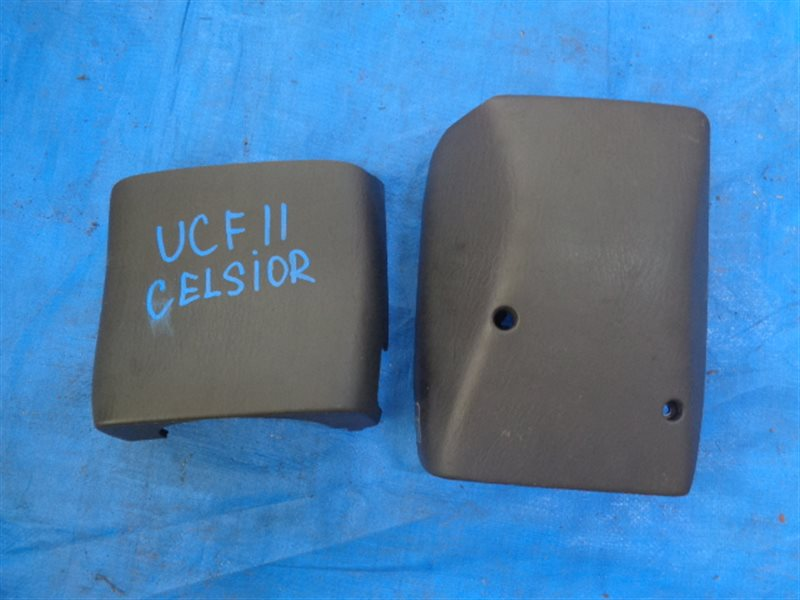 Кожух рулевой колонки Toyota Celsior UCF11 (б/у)