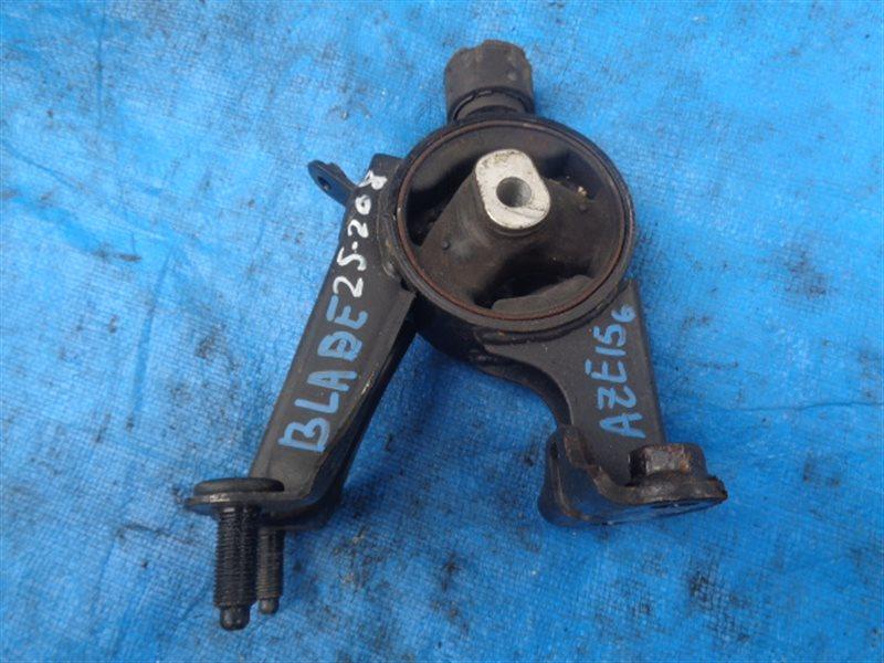 Подушка двигателя Toyota Blade AZE156 2AZ-FE задняя (б/у)