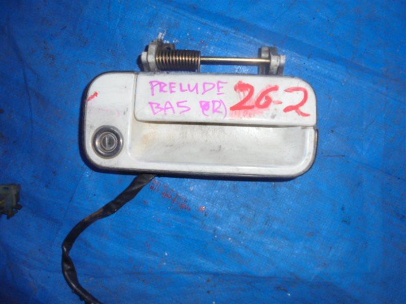 Ручка двери Honda Prelude BA5 передняя правая (б/у)