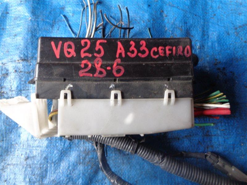 Блок предохранителей Nissan Cefiro PA33 VQ25DD (б/у)