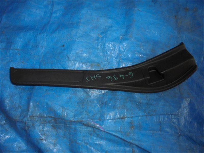 Порожек пластиковый Subaru Forester SH задний левый (б/у)