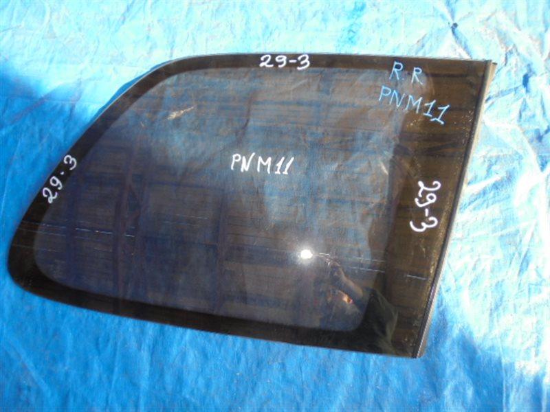 Стекло собачника Nissan Prairie Joy M11 правое (б/у)