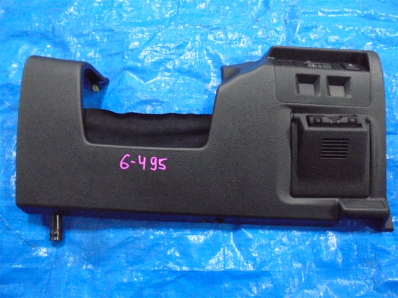 Кнопка старта Subaru Forester SJ5 (б/у)