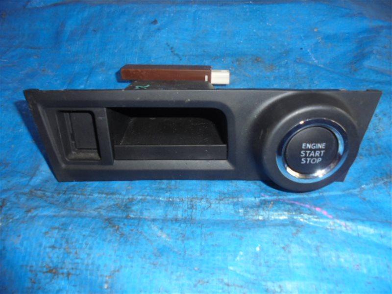 Кнопка старта Toyota Gt86 ZN6 (б/у)