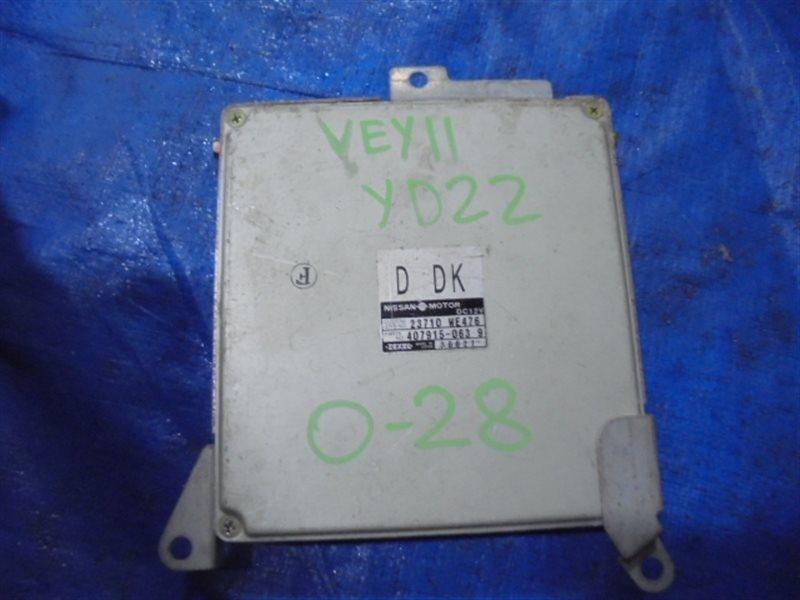 Блок efi Nissan Ad VEY11 YD22DD 23710 WE476 (б/у)