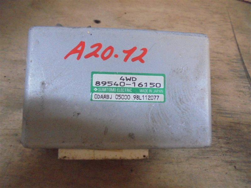 Блок управления abs Toyota Corolla Ii EL55 4E-FE 89540-16150 (б/у)