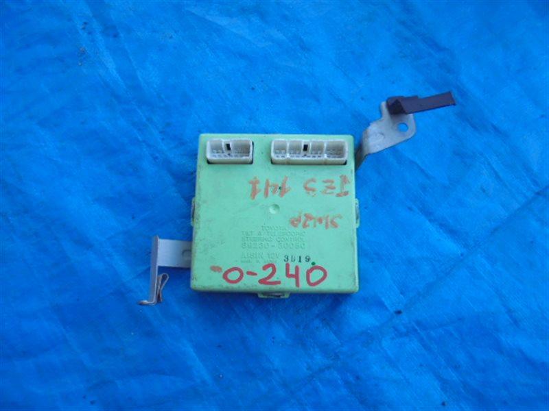 Электронный блок Toyota Aristo JZS147 2JZ-GE 89230-30050 (б/у)