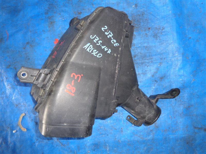 Корпус воздушного фильтра Toyota Aristo JZS147 2JZ (б/у)