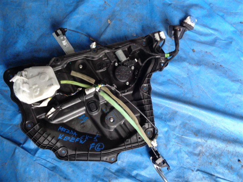 Стеклоподъемник Mazda Cx-5 KEEPFW передний левый (б/у)