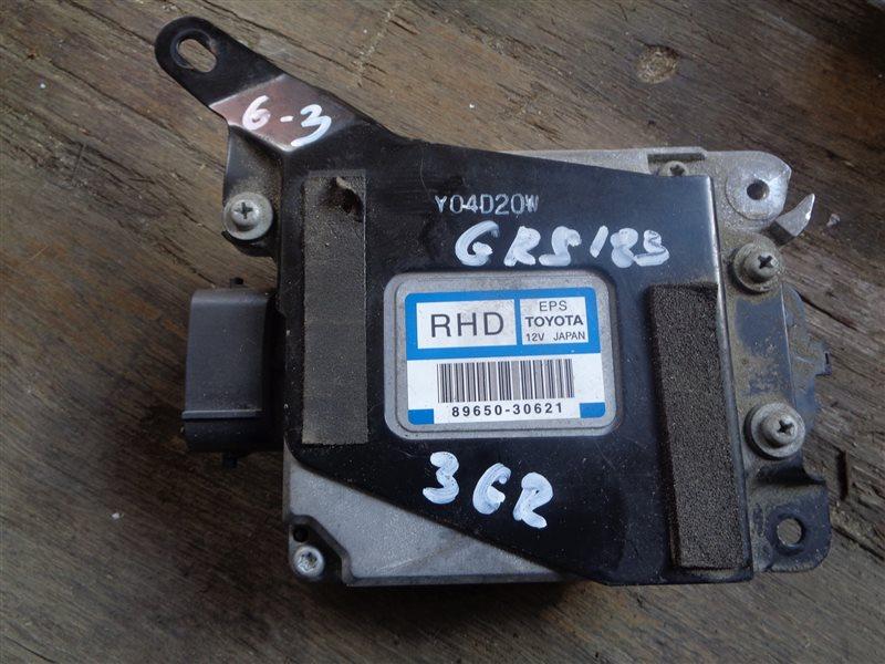 Блок управления рулевой рейкой Toyota Crown GRS180 89650-30621 (б/у)
