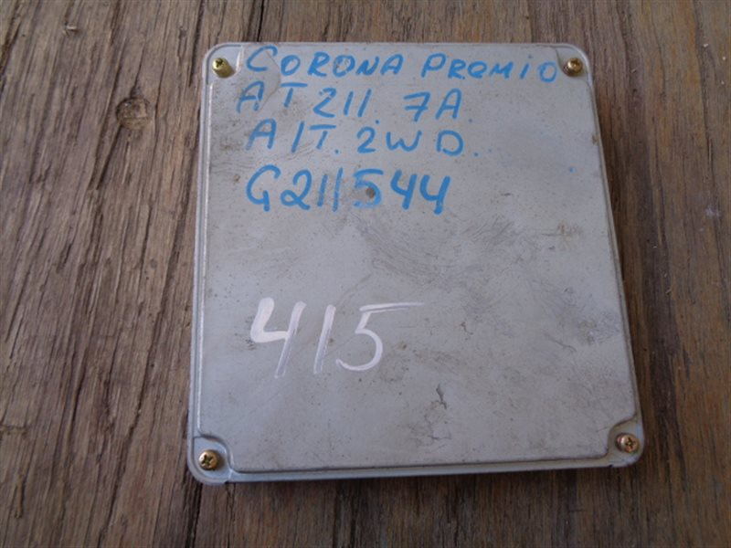 Блок efi Toyota Caldina AT191 7A-FE 89661-2D580 (б/у)