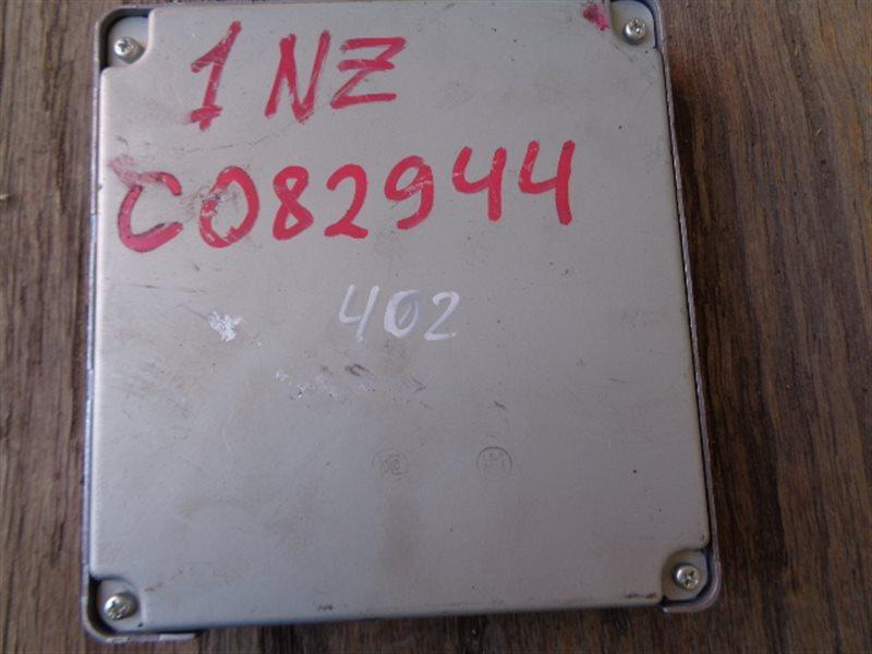 Блок efi Toyota Premio NZT240 1NZ-FE (б/у)