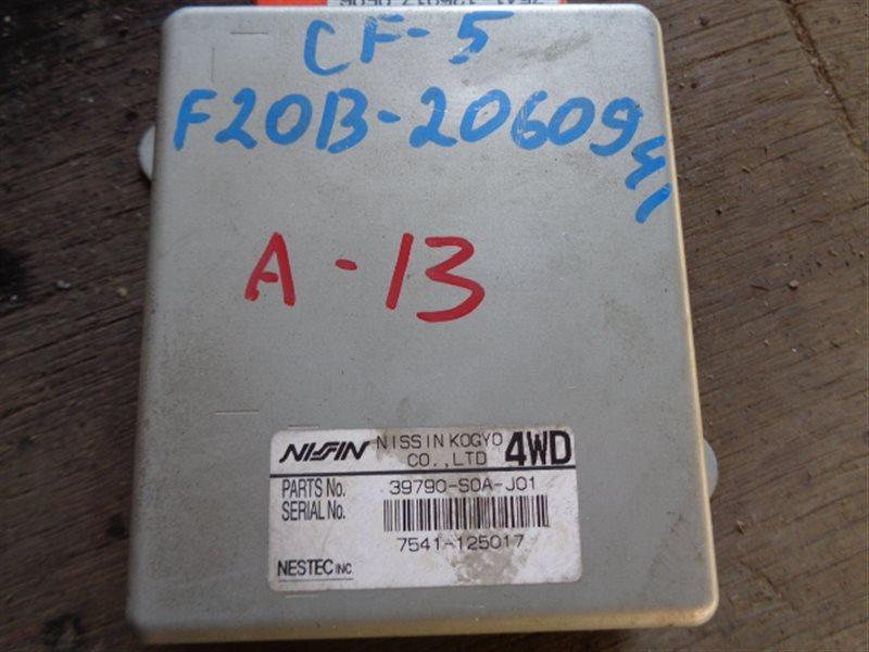 Блок efi Honda Accord CF5 F20B (б/у)