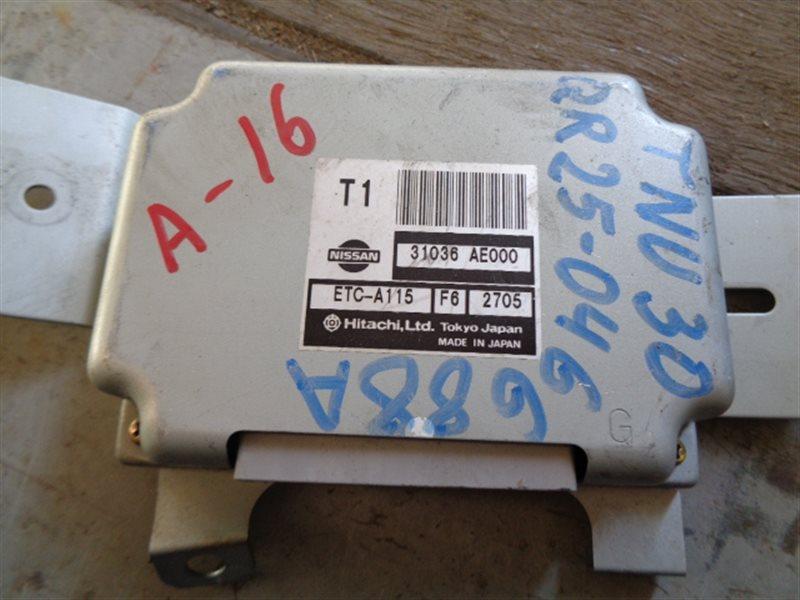 Блок управления акпп Nissan Bassara TNU30 QR25DE ETC-A115 (б/у)