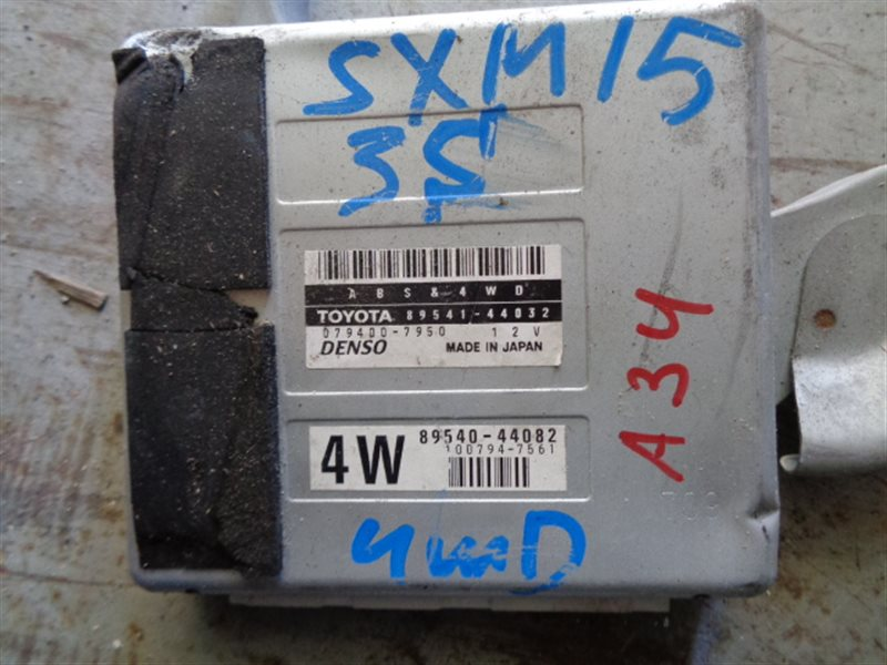 Блок управления abs Toyota Ipsum SXM15 3S-FE 87541-44032 (б/у)