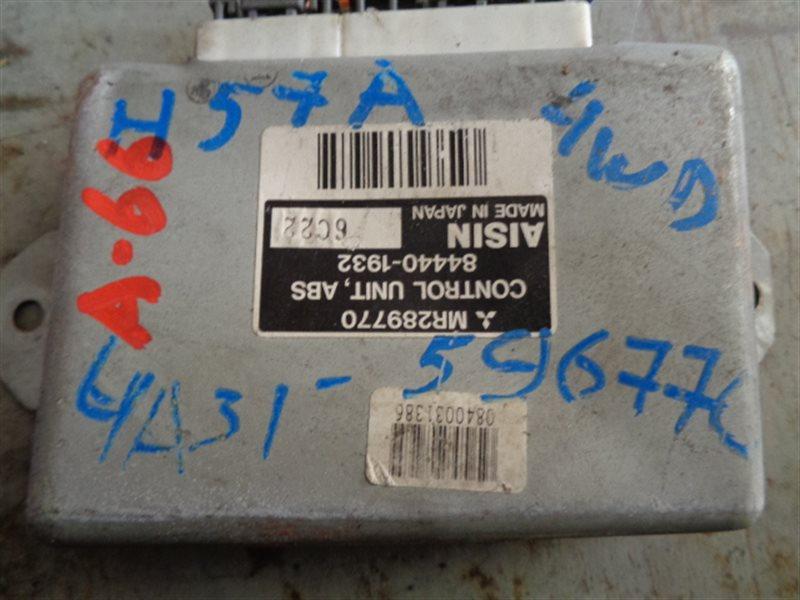 Блок управления abs Mitsubishi Pajero Junior H57A 4A31 84440-1932 (б/у)