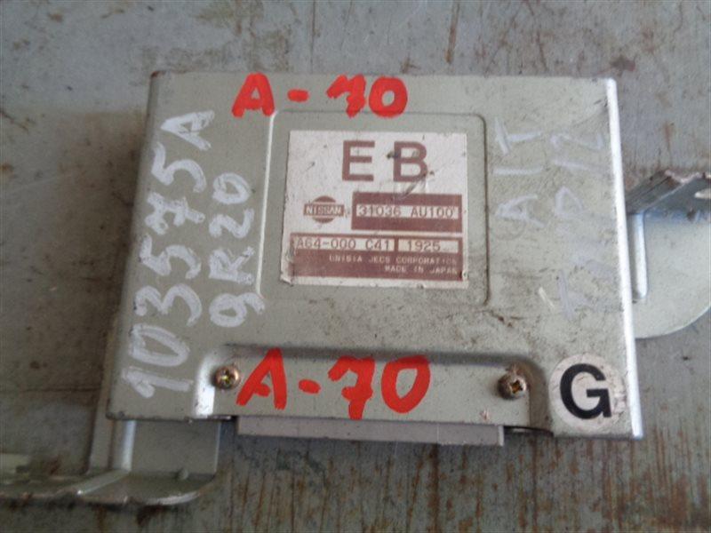 Блок управления акпп Nissan Primera TNP12 QR20DE A64-000 C41 (б/у)