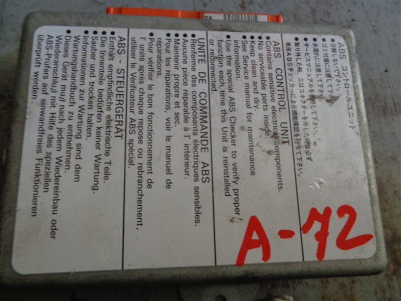 Блок управления abs Honda Step Wagon RF1 B20B 39790-S47-003 (б/у)