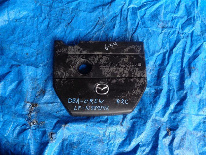 Крышка двс декоративная Mazda Atenza GHEFP LF (б/у)
