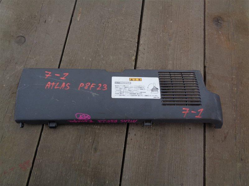 Крышка блока предохранителей Nissan Atlas F23 (б/у)