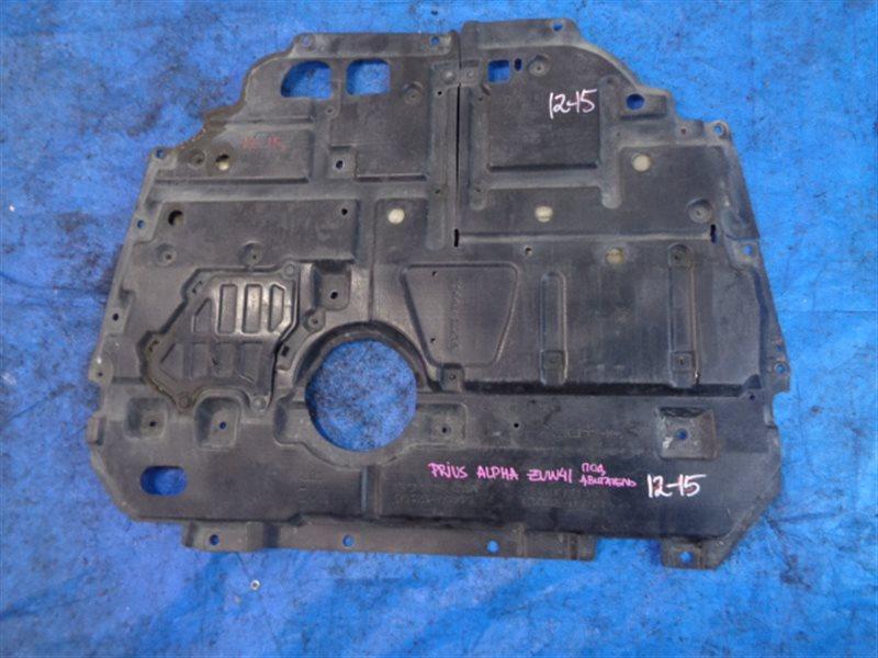 Защита двигателя Toyota Prius Alpha ZVW41 (б/у)