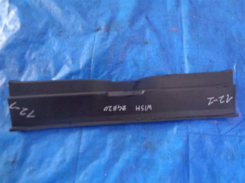 Накладка замка багажника Toyota Wish ZGE20 (б/у)