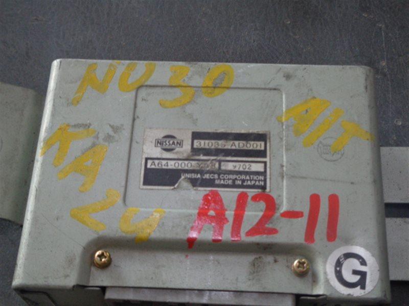 Блок управления акпп Nissan Presage NU30 KA24DE (б/у)