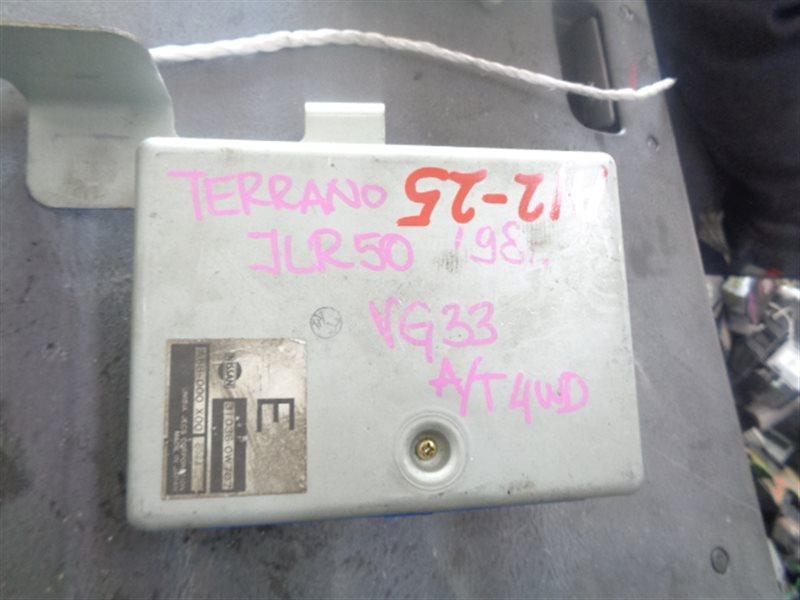 Блок управления акпп Nissan Terrano Regulus JLR50 VG33DE (б/у)