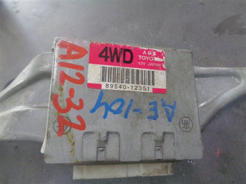 Блок управления abs Toyota Corolla AE104 4A-FE 89540-12351 (б/у)