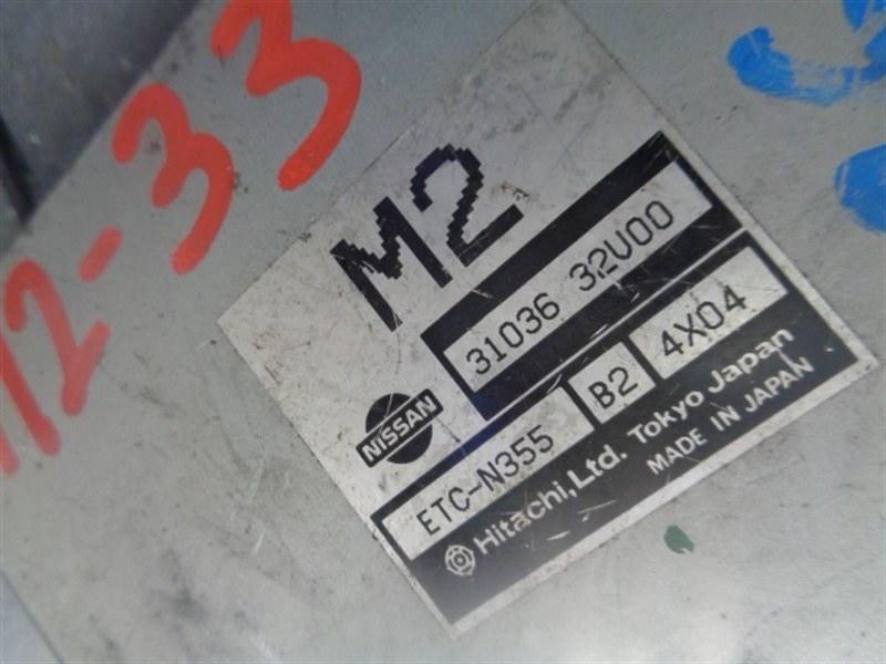 Блок управления акпп Nissan Cefiro A32 VQ20DE ETC-N355 (б/у)