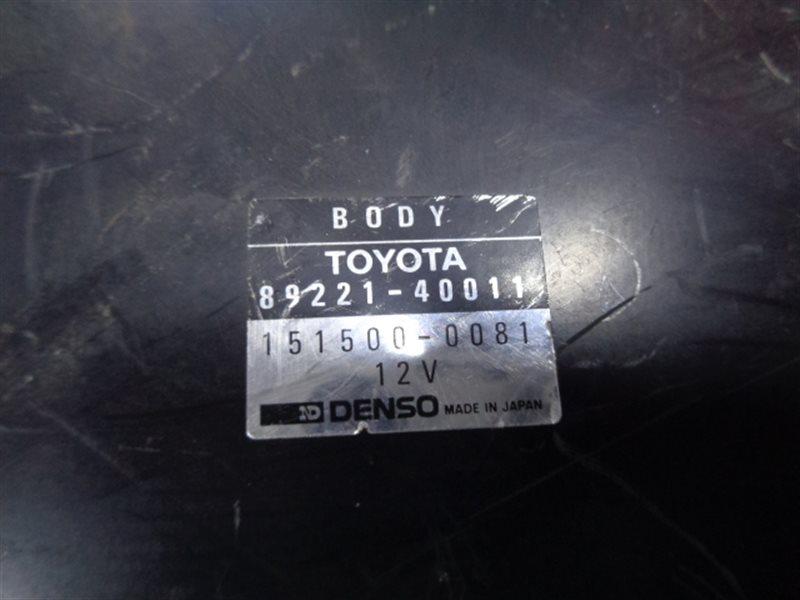 Электронный блок Toyota Century VG40 5V-EU (б/у)