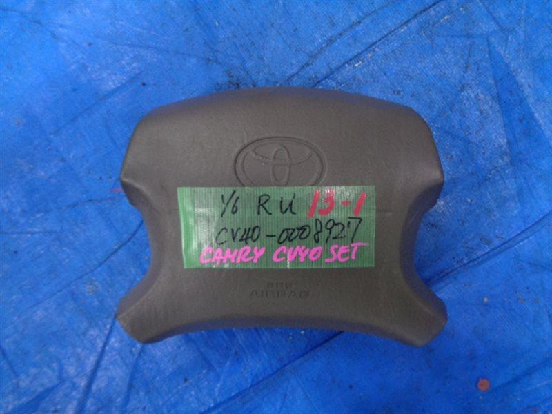 Airbag на руль Toyota Camry CV40 (б/у)