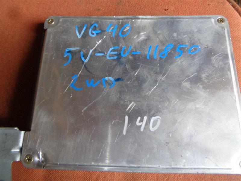 Блок efi Toyota Century VG40 5V-EU (б/у)