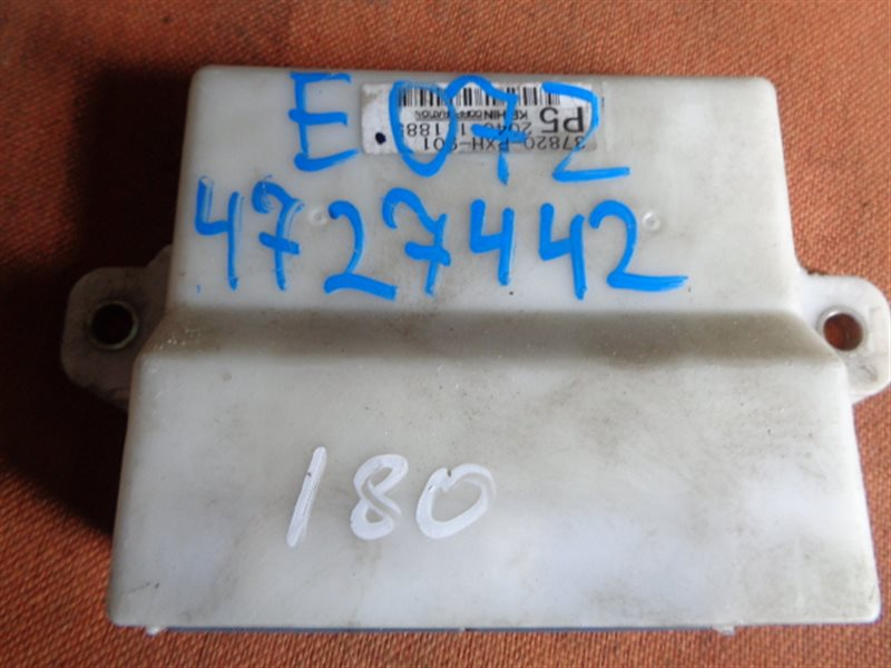 Блок efi Honda Life JB3 E07Z 37820PXH901 (б/у)