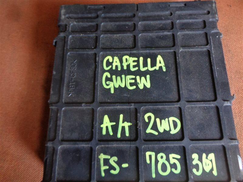 Блок efi Mazda Capella GWEW FS E2T89574H (б/у)