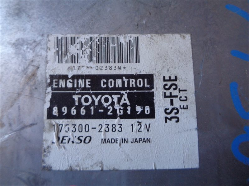 Блок efi Toyota Corona ST210 3S-FSE (б/у)